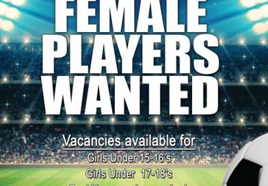 U16 & U18 Girls Wanted